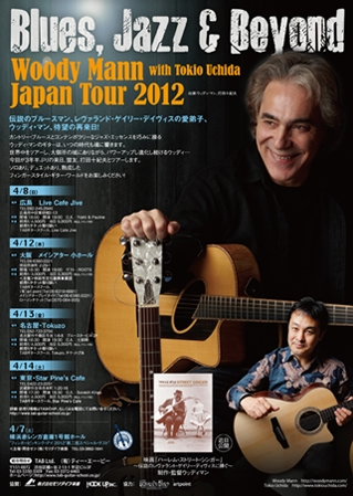 Woody2012-japantour